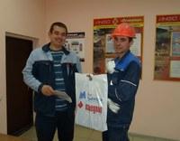 Конкурс «Лучший молодой рабочий по профессии»